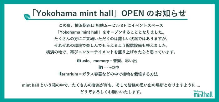 Yokohama mint hall slide3