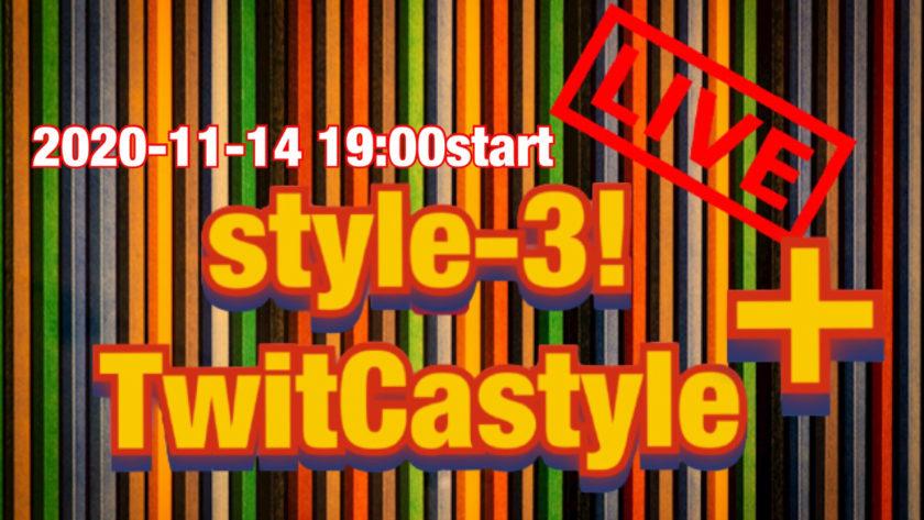 2020.11.14 『TwitCastyle +(ツイキャスタイル プラス)Vol.2』
