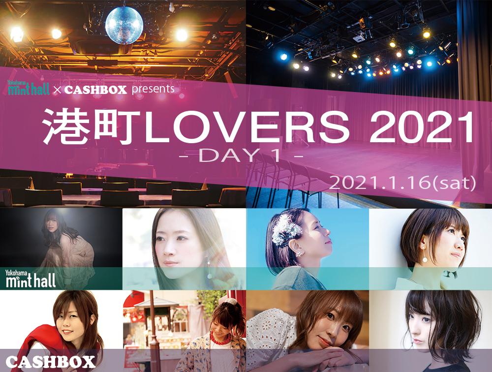 2021.1.16 mint hall×CASHBOX presents 『港町LOVERS 2021 DAY1』
