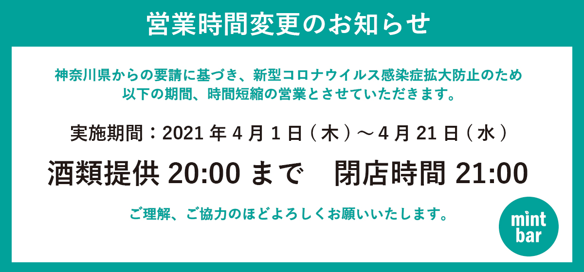Yokohama mint hall slide1